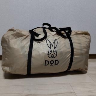ドッペルギャンガー(DOPPELGANGER)のDOD カマボコテント2【ナチュラム別注モデル】テントタープポールセット(テント/タープ)