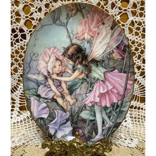 75周年記念 ロイヤルウースターフラワー フェアリー 【スイトピーの妖精】飾り皿
