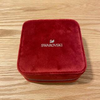 スワロフスキー(SWAROVSKI)のSWAROVSKI スワロフスキー アクセサリーケース 未使用(小物入れ)