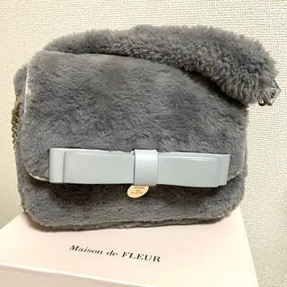 メゾンドフルール(Maison de FLEUR)のMaison de FLEUR 2wayダブルリボンファーフラップバッグ(ハンドバッグ)