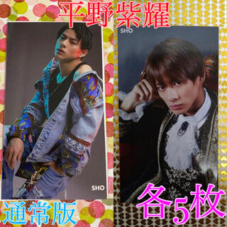 ジャニーズ(Johnny's)のMyojo 厚紙 King & Prince 平野紫耀/2021年 3月号*(アイドルグッズ)