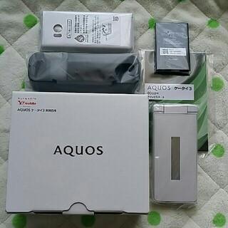 AQUOS - 新品未使用 AQUOSケータイ3 806SH ホワイト ワイモバイル