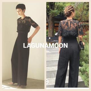 ラグナムーン(LagunaMoon)のLAGUNAMOON LADY オーバーレースワイドパンツDRESS(ロングドレス)