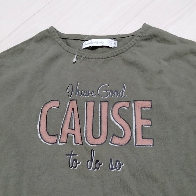 SEVENDAYS=SUNDAY(セブンデイズサンデイ)のsevendays=sunday 120cm カットソー キッズ/ベビー/マタニティのキッズ服女の子用(90cm~)(Tシャツ/カットソー)の商品写真