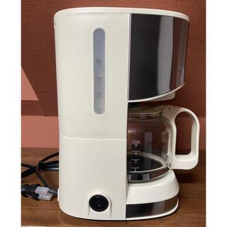 アフタヌーンティー(AfternoonTea)のアフタヌーンティー 福袋2021 ホームコーヒースタンド(コーヒーメーカー)
