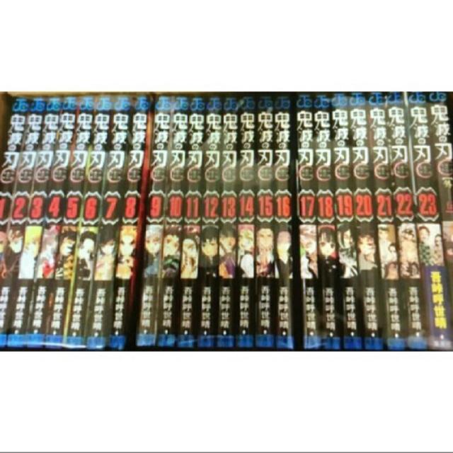鬼滅の刃 漫画全巻+外伝セット エンタメ/ホビーの漫画(全巻セット)の商品写真