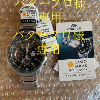 カシオ(CASIO)の新品 CASIO カシオ EDIFICE エディフィス カーボン(腕時計(アナログ))