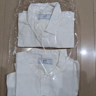 エディフィス(EDIFICE)の417EDIFICE SPECIAL 2パックシャツ(シャツ)