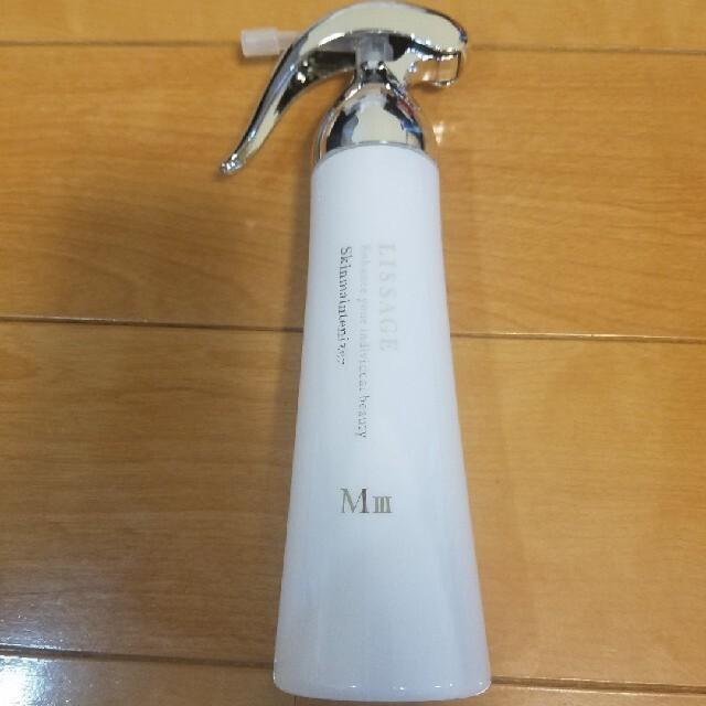 LISSAGE(リサージ)のLISSAGEリサージ スキンメインテナイザー本体MⅢとてもしっとり 180ml コスメ/美容のスキンケア/基礎化粧品(化粧水/ローション)の商品写真