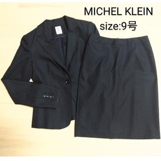 ミッシェルクラン  スーツ スカート セット