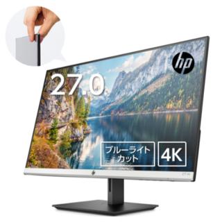 HP - HP 27インチ 4Kディスプレイ 極薄型 IPSパネル搭載 液晶モニター
