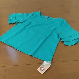 クリア(clear)の新品 トップス フリーサイズ(カットソー(半袖/袖なし))