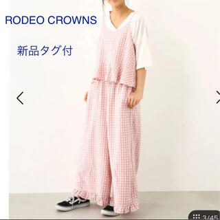 ロデオクラウンズ(RODEO CROWNS)の新品。RODEO CROWNS  ギンガムチェック フリル ヘム ワイド パンツ(カジュアルパンツ)