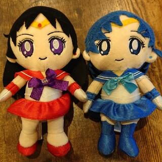セーラームーン(セーラームーン)のセーラームーン人形 マーズ&マーキュリーセット(キャラクターグッズ)