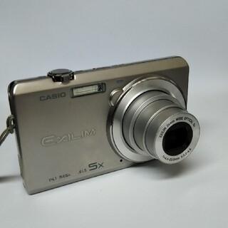 CASIO - CASIO EX-Z680