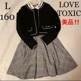 ラブトキシック(lovetoxic)の160cm女の子 千鳥なら丸襟ワンピース ピアノ発表会食事会 卒服 フォーマル(ドレス/フォーマル)