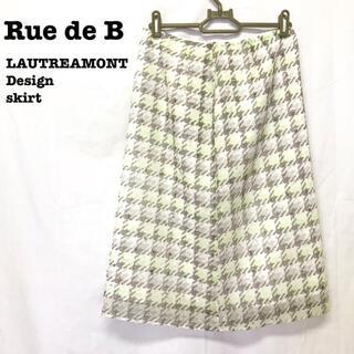 ロートレアモン(LAUTREAMONT)の美品【 Rue de B 】 デザインスカート 幾何学柄スカート 千鳥格子柄(ひざ丈スカート)