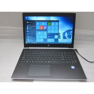 ヒューレットパッカード(HP)のHP450G5 Core i5-8250U/8G/500G/15.6型液晶(ノートPC)