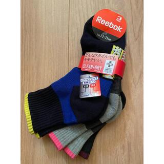リーボック(Reebok)のReebok靴下3足セット 新品♪(ソックス)