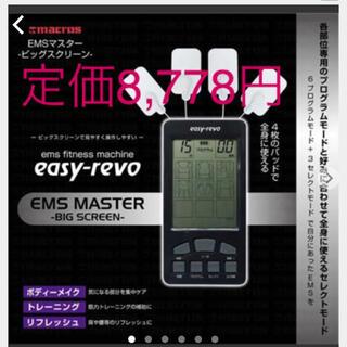 macros EMSマスタービッグスクリーン MEF-19(その他)