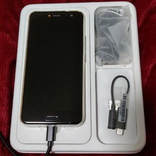 ハリウッドトレーディングカンパニー(HTC)のHTC U11 601HT アイスホワイト SIMロック解除済み(スマートフォン本体)