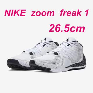 ナイキ(NIKE)の【新品未使用】NIKE ZOOM FREAK 1 白黒 26.5cm(スニーカー)