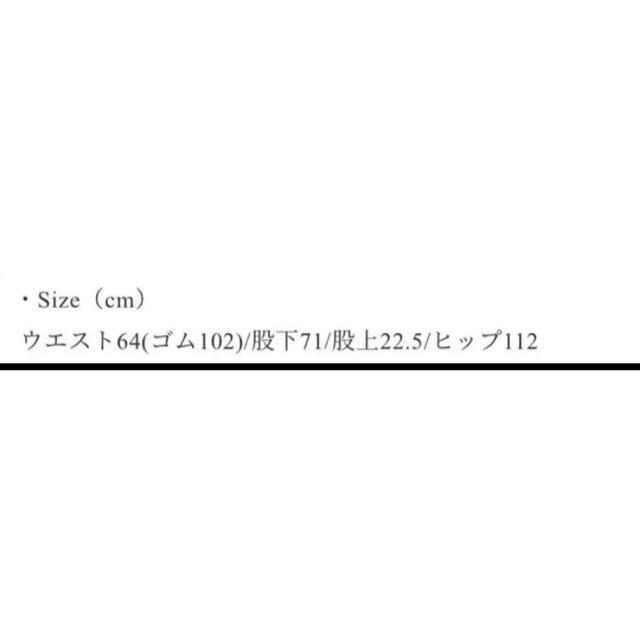 Bubbles(バブルス)のcnm 釈迦釈迦 set up【カラー:MIX】 レディースのトップス(Tシャツ(長袖/七分))の商品写真