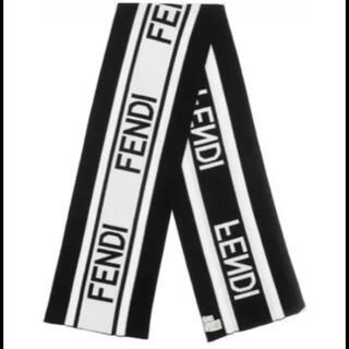FENDI - FENDI マフラー フェンディ ストール キッズ(大人OK)