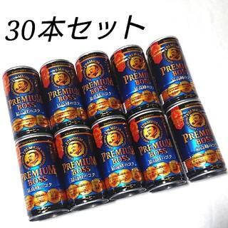 サントリー(サントリー)の新品*プレミアムボス 30缶セット(コーヒー)
