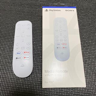 プレイステーション(PlayStation)のPS5 メディアリモコン(その他)