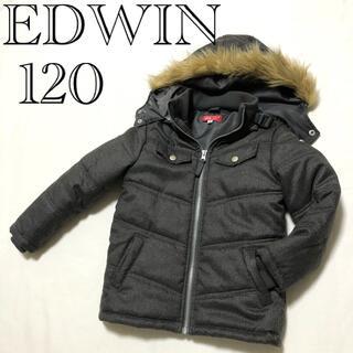 エドウィン(EDWIN)の058▽EDWIN▽美品♪キッズダウンジャケット 120(ジャケット/上着)