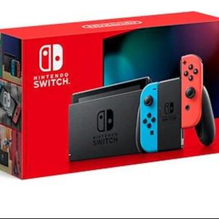 ニンテンドースイッチ(Nintendo Switch)の新品!任天堂Switch本体!(家庭用ゲーム機本体)