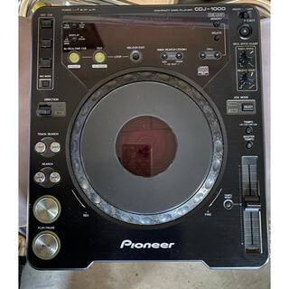 パイオニア(Pioneer)のPioneer CDJ-1000  ※2台セット※(CDJ)
