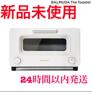 BALMUDA - 【新品未使用】バルミューダ トースター BALMUDA ホワイト
