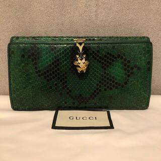 グッチ(Gucci)のGUCCI  アニマリエ パイソンレザー(長財布)