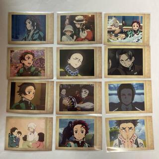 鬼滅の刃 ぱしゃこれ 12枚セット(カード)