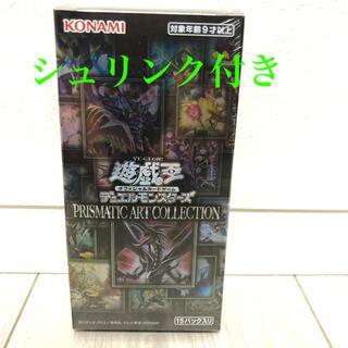 ユウギオウ(遊戯王)の遊戯王 プリズマティックアートコレクション 1BOX 15パック(Box/デッキ/パック)