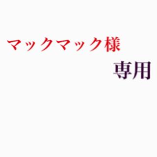 ロンハーマン(Ron Herman)のロンハーマン ウェーブ アンクレット ユニセックス 選べるカラー 6色(アンクレット)