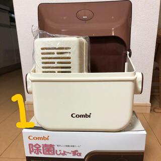 combi - combi 除菌じょ〜ずα 、おもちゃ、モスキートカバー