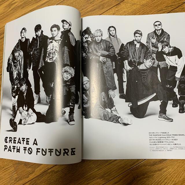 EXILE TRIBE(エグザイル トライブ)の月刊 EXILE (エグザイル) 2017年 02月号 エンタメ/ホビーの雑誌(音楽/芸能)の商品写真