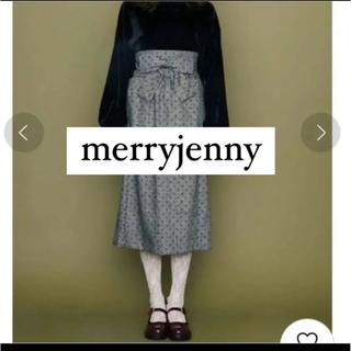 メリージェニー(merry jenny)のメリージェニー ハイウエストスカート(ロングスカート)