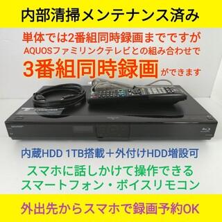 シャープ(SHARP)のSHARP ブルーレイレコーダー【BD-W1200】◆1TB搭載2+1チューナー(ブルーレイレコーダー)