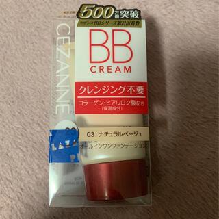 セザンヌケショウヒン(CEZANNE(セザンヌ化粧品))のセザンヌ BBクリーム03(BBクリーム)