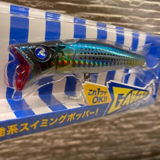 BLUE BLUE - ガボッツ90  イナ!