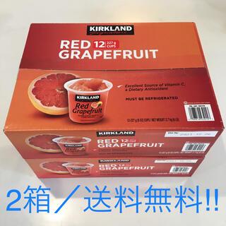 コストコ(コストコ)のコストコ  グレープフルーツ シロップ漬け 12個×2箱(フルーツ)