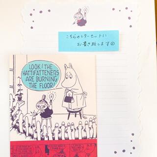 リトルミー(Little Me)の代筆 お手紙(カード/レター/ラッピング)