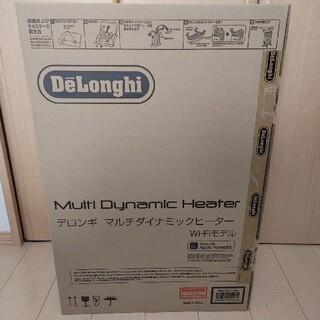 デロンギ(DeLonghi)のDeLonghi MDH15WIFI-BK(オイルヒーター)