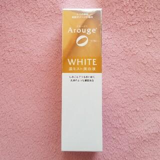 アルージェ(Arouge)のアルージェ ホワイトニング ミストセラム(化粧水/ローション)