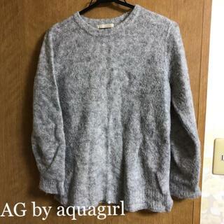 エージーバイアクアガール(AG by aquagirl)のお値下げ!AG by aquagirl*裾スリット入りモヘヤ混ニット*グレー(ニット/セーター)