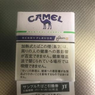 プルームテック(PloomTECH)のタバコ 引き換え券セット(その他)